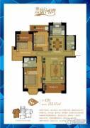名城银河湾3室2厅2卫132平方米户型图