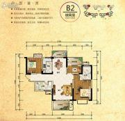 长沙平吉上苑3室2厅2卫114平方米户型图