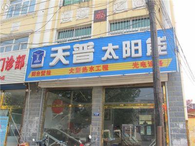 卓悦城・北京未