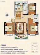佳田未来城3室2厅2卫138平方米户型图