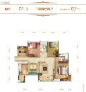 �X江一品3室2厅2卫127平方米户型图