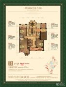 香溪玫瑰园3室2厅2卫133平方米户型图