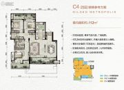 万科金色悦城3室1厅2卫112平方米户型图