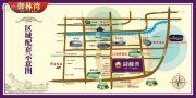 天湖御林湾交通图
