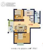 麒麟半岛2室2厅1卫91--92平方米户型图