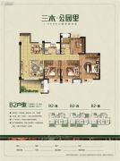 三木・公园里4室2厅1卫97平方米户型图