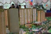 国福现代城规划图