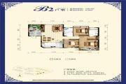 颐锦天城(商铺)3室2厅2卫128平方米户型图