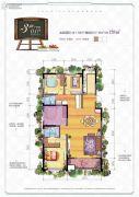 汉华城甜心广场4室2厅2卫158平方米户型图