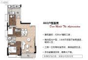 珠光御景骏庭3室2厅1卫96平方米户型图
