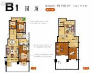 御珑湾5室3厅2卫180平方米户型图