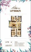 沪强・巴黎春天3室2厅2卫123平方米户型图
