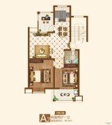 竟达风渡2室2厅1卫89平方米户型图