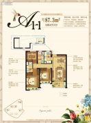 九龙仓珑玺3室2厅2卫87平方米户型图