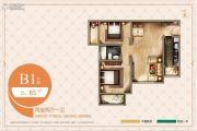 臻园阳光2室2厅1卫85平方米户型图