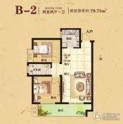 常绿林溪谷2室2厅1卫79平方米户型图