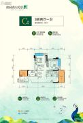 奥园香山美景3室2厅1卫86平方米户型图