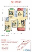 海湘城3室2厅2卫127平方米户型图
