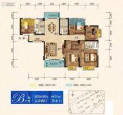 联诚雅郡5室2厅2卫145平方米户型图