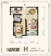 海投・自贸城1室2厅1卫0平方米户型图