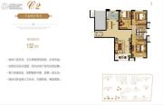 生活・印象3室2厅2卫132平方米户型图
