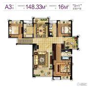 常州红星国际广场4室2厅2卫148平方米户型图