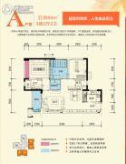 万科城3室2厅2卫89平方米户型图