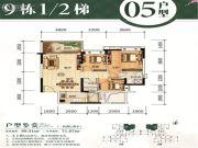 云尚四季3室2厅2卫89平方米户型图