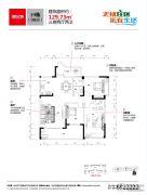 万和世纪城3室2厅2卫129平方米户型图