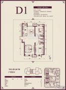 远洋城2室1厅1卫109平方米户型图