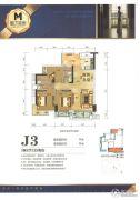 魅力首座3室2厅2卫0平方米户型图