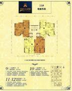 恒大绿洲3室2厅1卫89--111平方米户型图