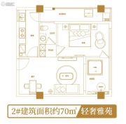 天一温泉・天籁1室2厅1卫0平方米户型图