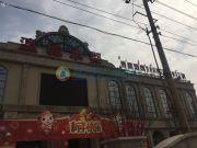 瀛城水郡实景图