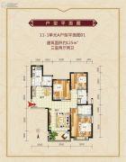 恒大帝景3室2厅2卫125平方米户型图