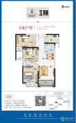 亚星盛世3室2厅2卫109--118平方米户型图