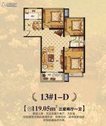 大正翡翠城3室2厅1卫119平方米户型图