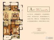 锦成・壹号公馆3室2厅2卫112平方米户型图