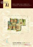 安粮蓝海城市广场4室2厅2卫0平方米户型图