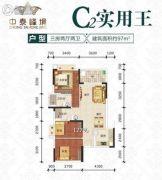 中泰峰境3室2厅2卫97平方米户型图