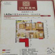 汉韵鑫城4室2厅2卫129平方米户型图