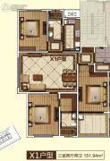 香苑东园3室2厅2卫151平方米户型图