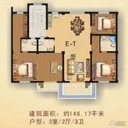 丹丘苑3室2厅3卫146平方米户型图
