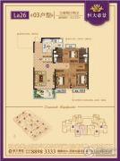 恒大帝景(备案名:聚亨景园)3室2厅2卫122平方米户型图