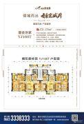 揭阳碧桂园4室2厅2卫173--176平方米户型图