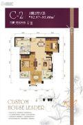 万豪世纪天街3室2厅1卫92--95平方米户型图
