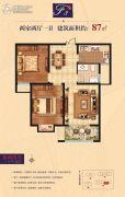帝景豪苑2室2厅1卫87平方米户型图