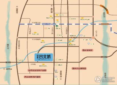 旭阳台北城