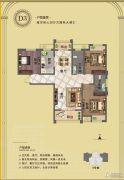 金泰国际广场3室2厅2卫129平方米户型图