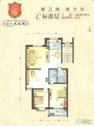 远实凤凰城3室2厅2卫125平方米户型图